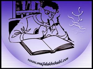 يادگيرى پايدار؛ اصول مطالعه؛ خواندن صحيح؛ يادگيرى دروس؛ جاموما؛ وبسايت مجيد اخشابى