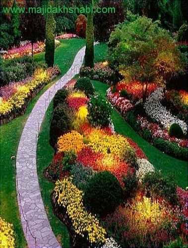 باغ بوتچارت