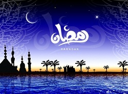 آوازهای نیمه ماه رمضان