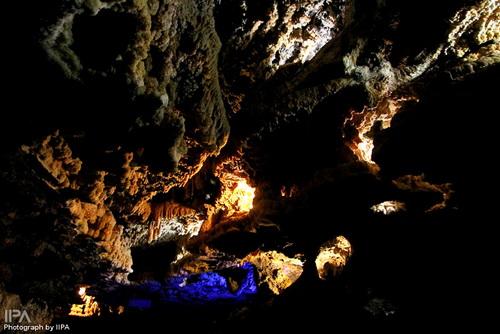 غار عليصدر