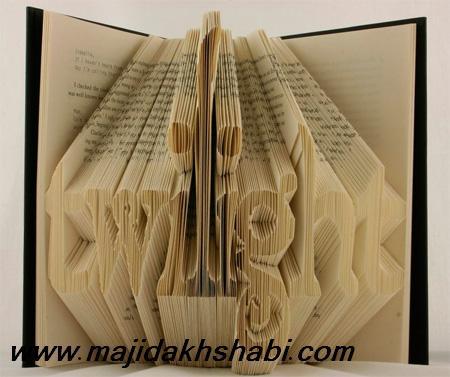 هنر عکاسي: هنر نمایی زیبا و جالب با برگهای کتاب