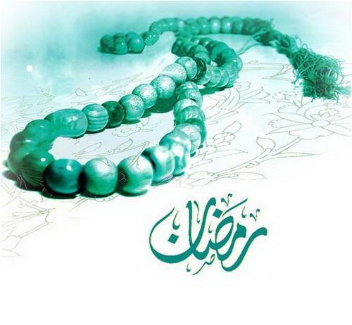رمضان در آيينه شعر و ادب ايراني